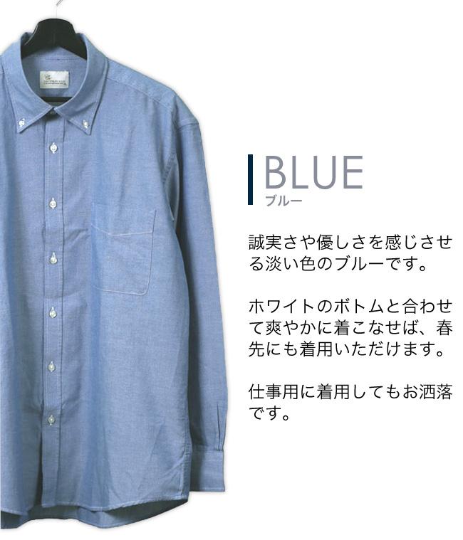 インド綿チェック柄長袖シャツ