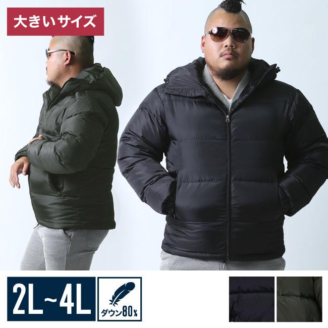 大きいサイズメンズQZILLAフード付きダウンジャケット