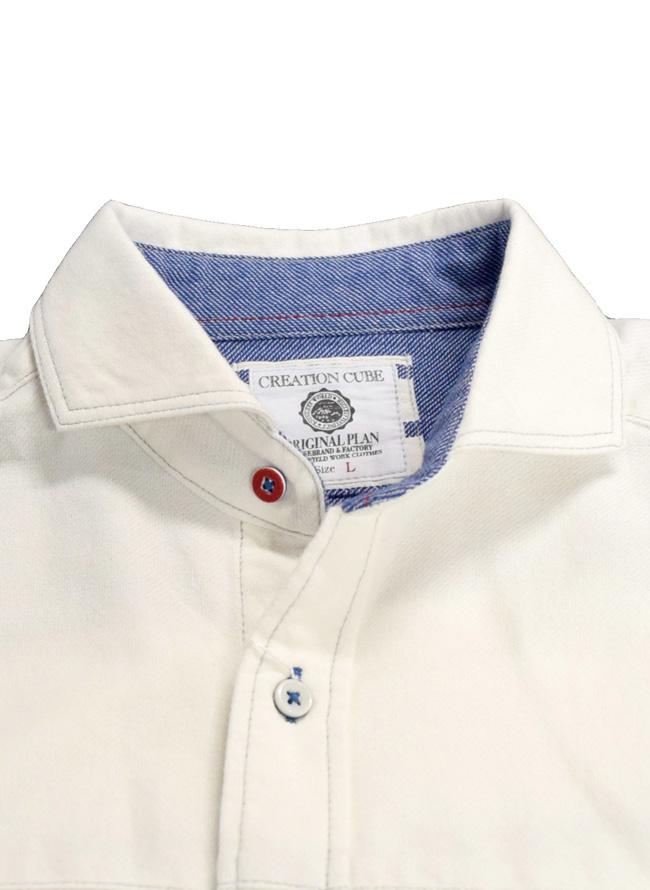 ボーダー切り替えコットン長袖シャツ