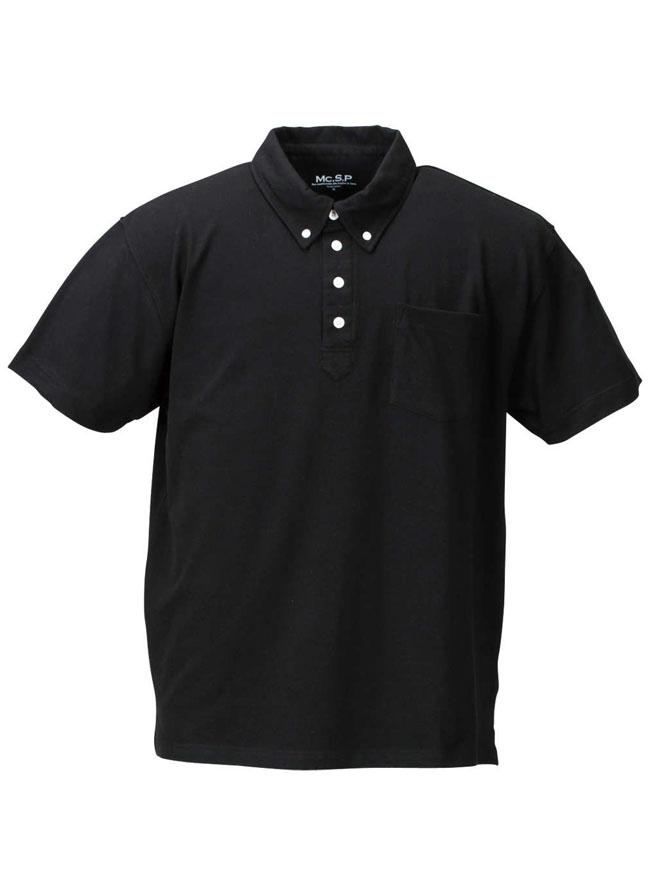 吸水速乾機能半袖ボタンダウンポロシャツ