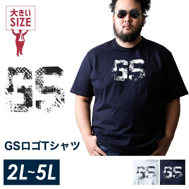 GSロゴTシャツ