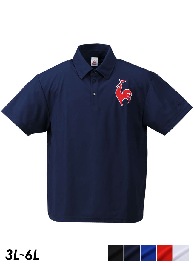 LE COQ SPORTIF(ルコックスポルティフ)半袖ポロシャツ[3L/4L/5L/6L]