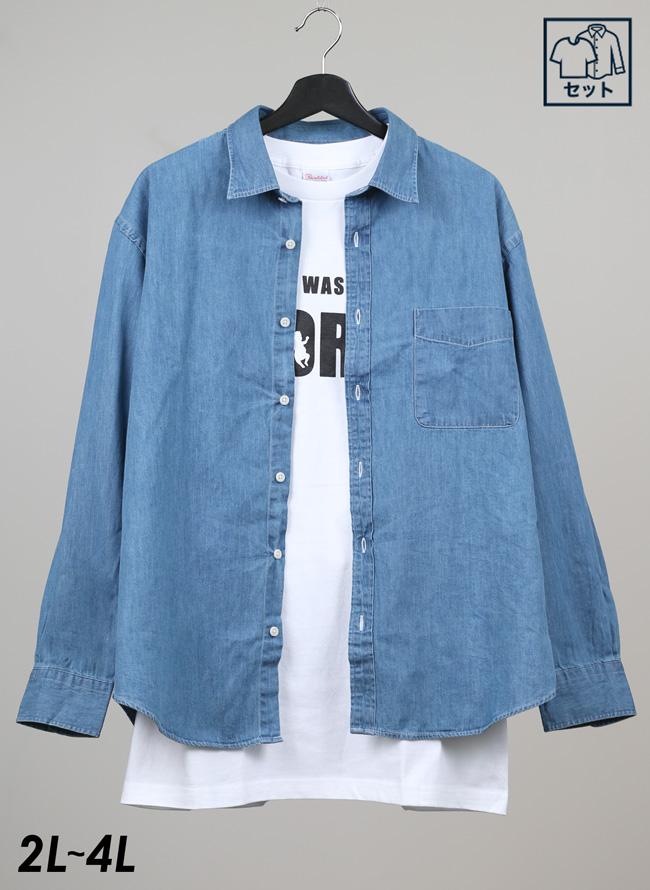 SETでお得!デニムシャツ+半袖ロゴTシャツ[2L/3L/4L]