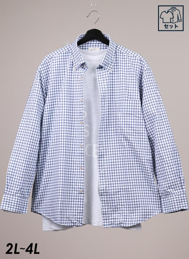 SETでお得!チェックシャツ+半袖グレーTシャツ[2L/3L/4L]