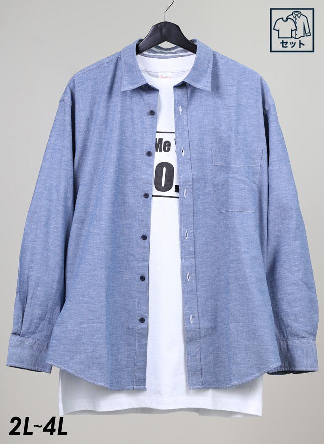 SETでお得!リネンシャツ+半袖ロゴTシャツ[2L/3L/4L]