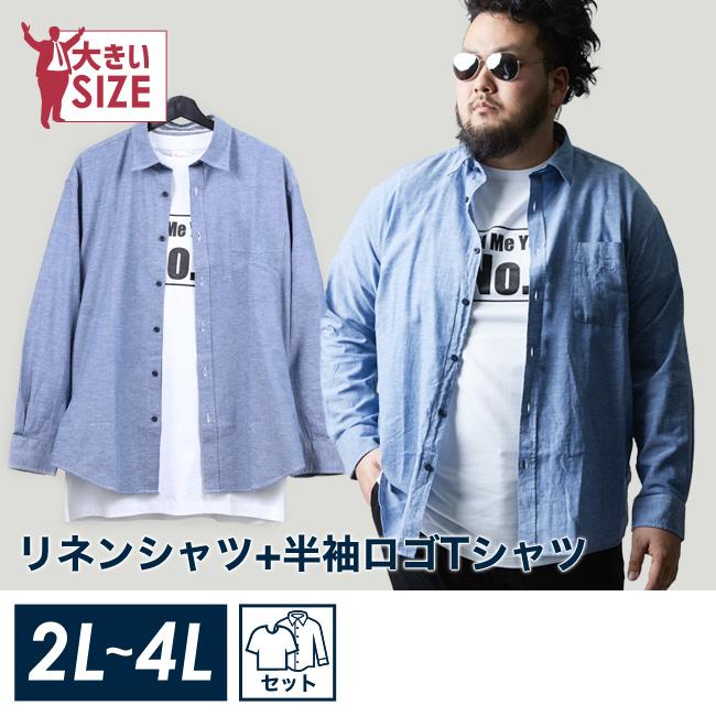 SETでお得!リネンシャツ+半袖ロゴTシャツ