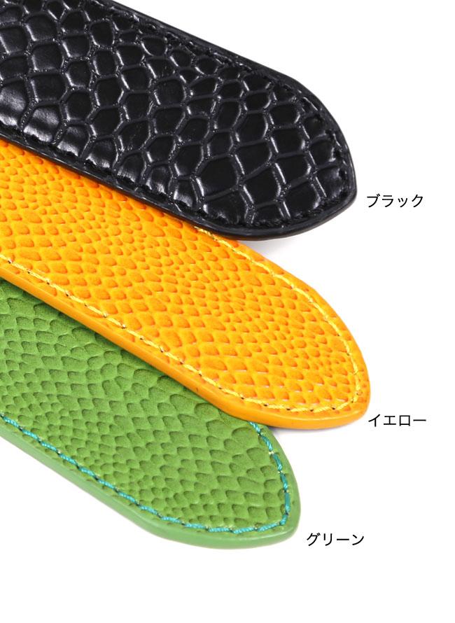【各色限定1個】パイソン風シルバーバックルカラーベルト(〜155cm)