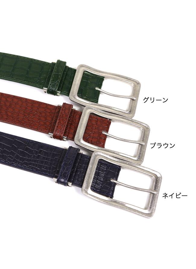 【各色限定1個】ビンテージバックルクロコダイル風ベルト(〜154cm)
