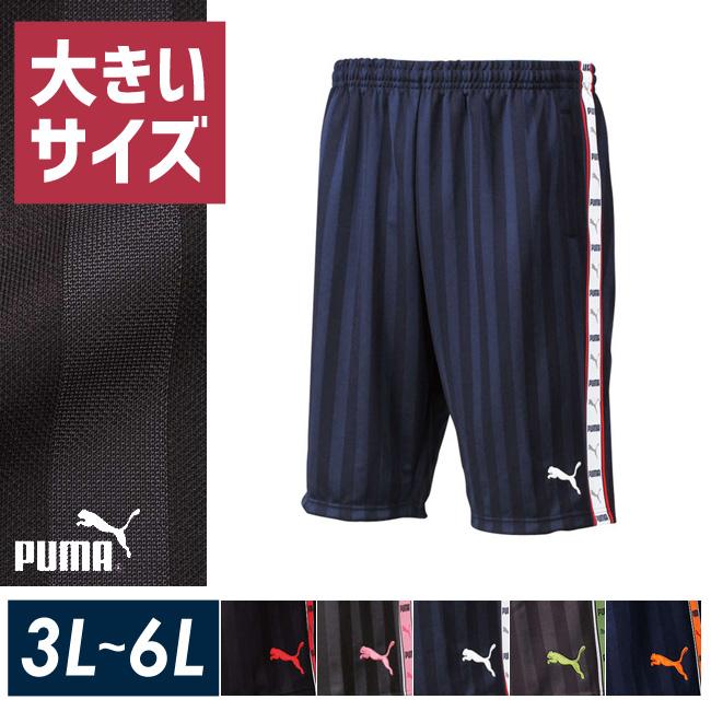 PUMA(プーマ)トレーニングハーフパンツジャージ