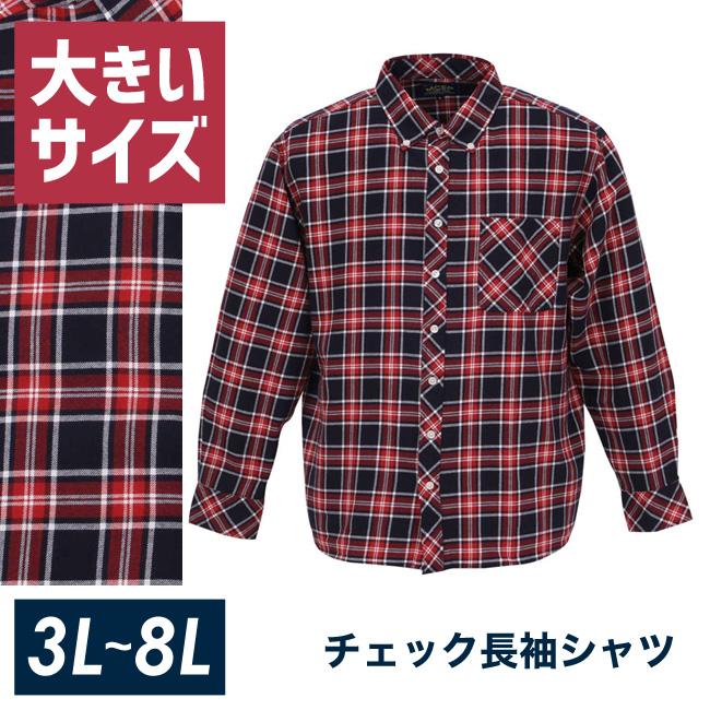 ネイビー×レッドタータンチェック長袖シャツ