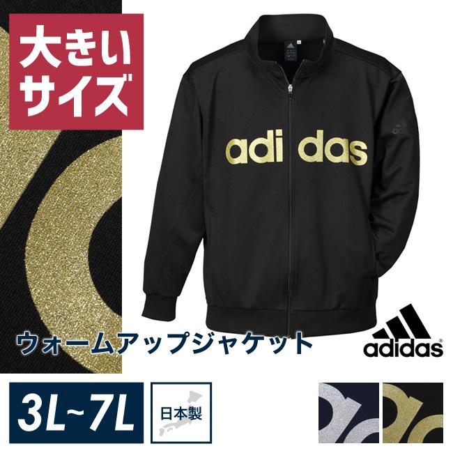 【日本製】adidas(アディダス)ウォームアップジャケットジャージ