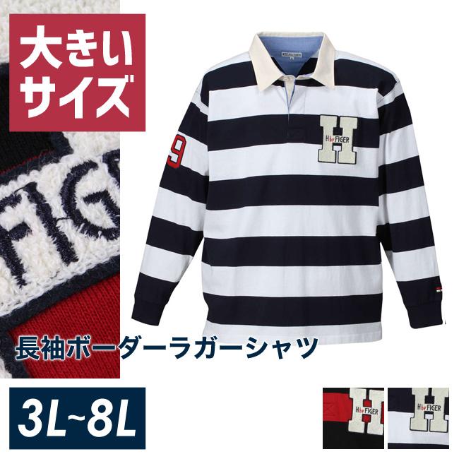 H by FIGER(エイチバイフィガー)長袖ボーダーラガーシャツ