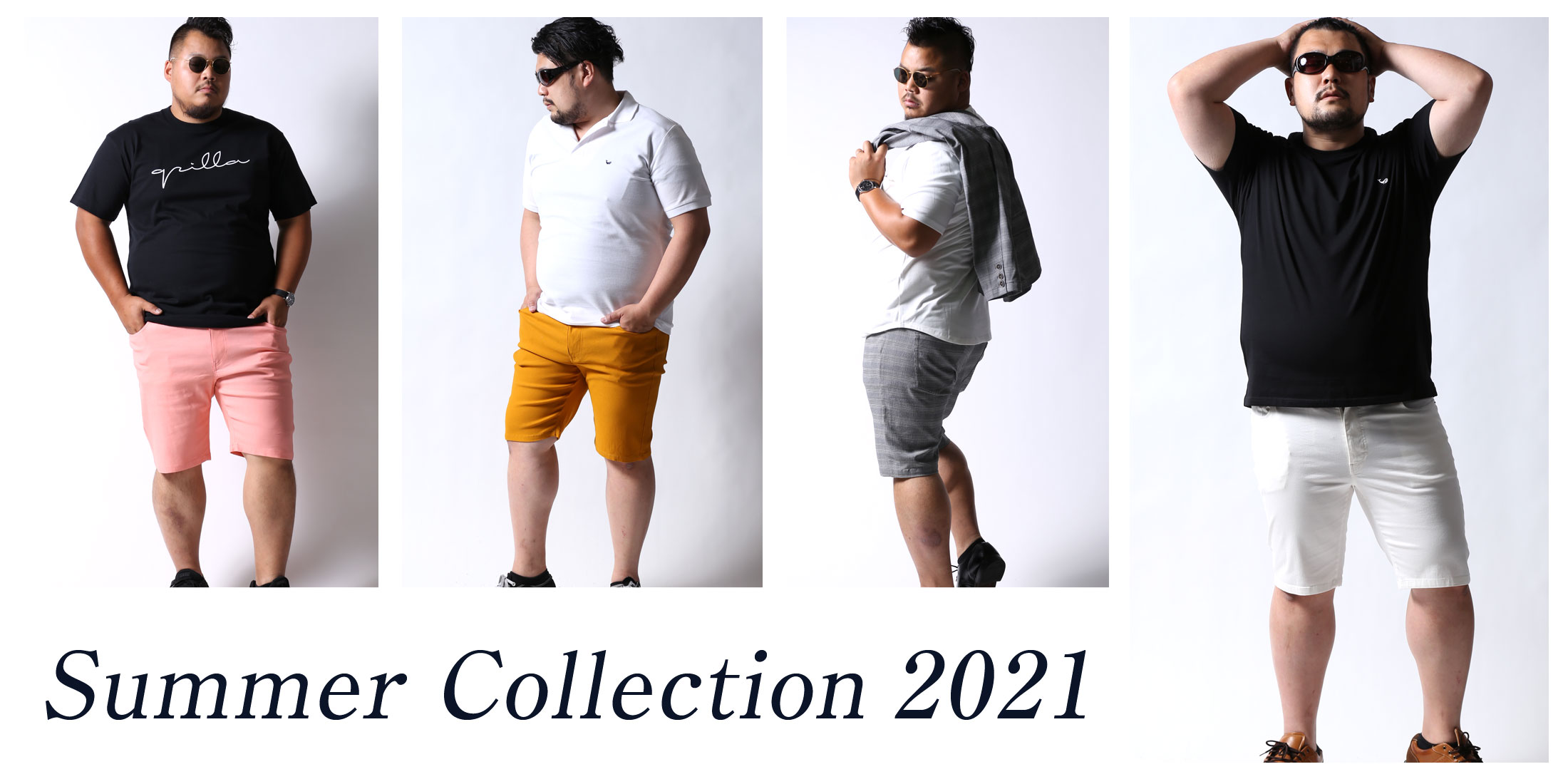 summer collection 2021