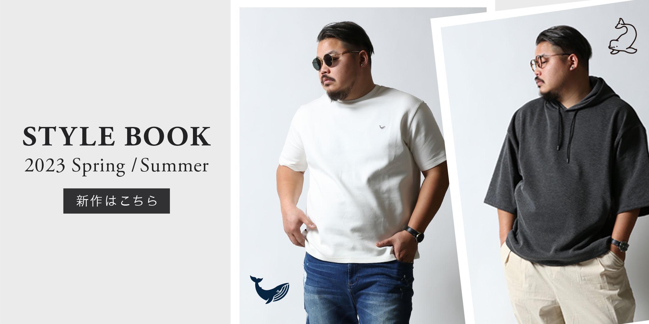 044598695e 大きいサイズのメンズファッション通販|QZILLA by Mr.Bliss