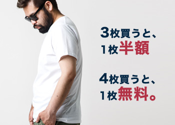 4.6オンスインナー半袖Tシャツ