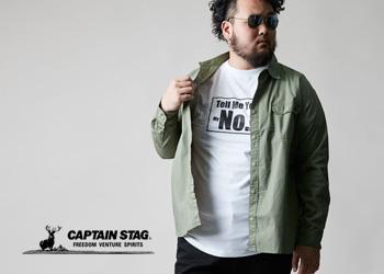 CAPTAIN STAG(キャプテンスタッグ)裏メッシュ刺繍入りストレッチ機能シャツ[2L/3L/4L/5L]