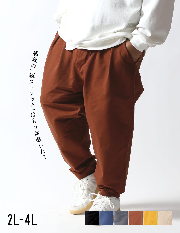 【大きいサイズ メンズ】Beluca(ベル―カ) 感鯨 縦ストレッチ 美シルエット サルエルパンツ 2L/3L/4L