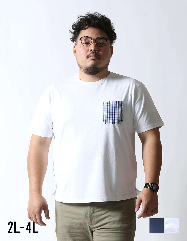 【大きいサイズ メンズ】Beluca(ベルーカ)シロイルカ刺繍 チェック柄 胸ポケット 半袖Tシャツ 2L/3L/4L