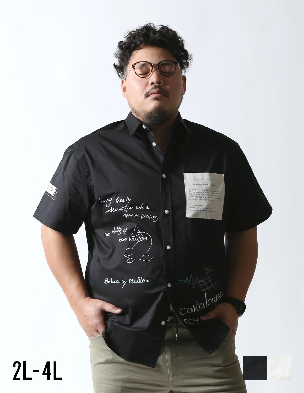 【大きいサイズ メンズ】Beluca(ベルーカ)ポケット切替 エコーロケーション 半袖シャツ 2L/3L/4L