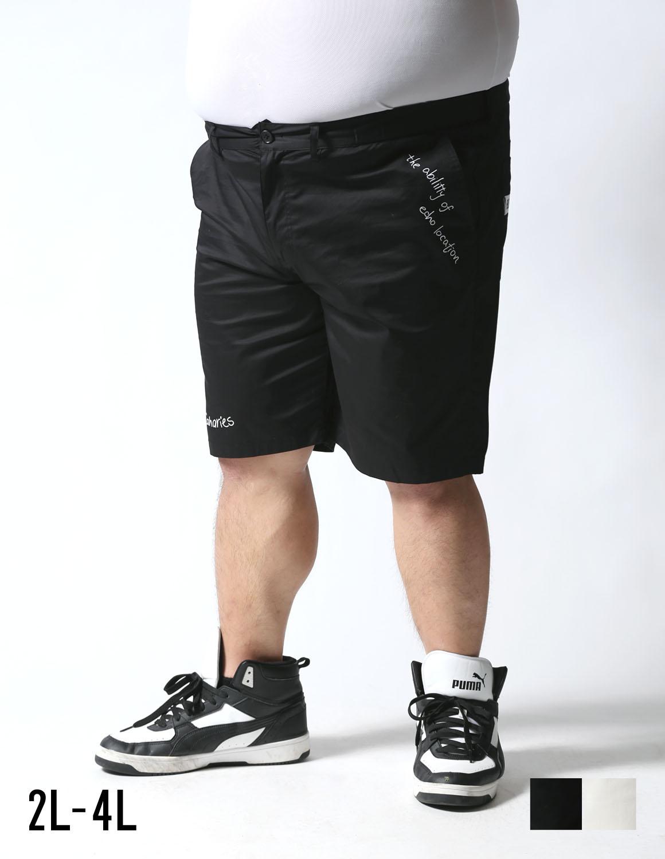 【大きいサイズ メンズ】Beluca(ベルーカ)ポケット刺繍 エコーロケーション ハーフパンツ 2L/3L/4L
