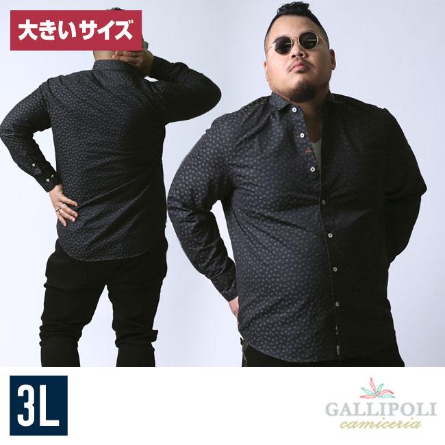 【大きいサイズメンズ】GALLIPOLIカッタウェイ長袖シャツカジュアルシャツ3L/