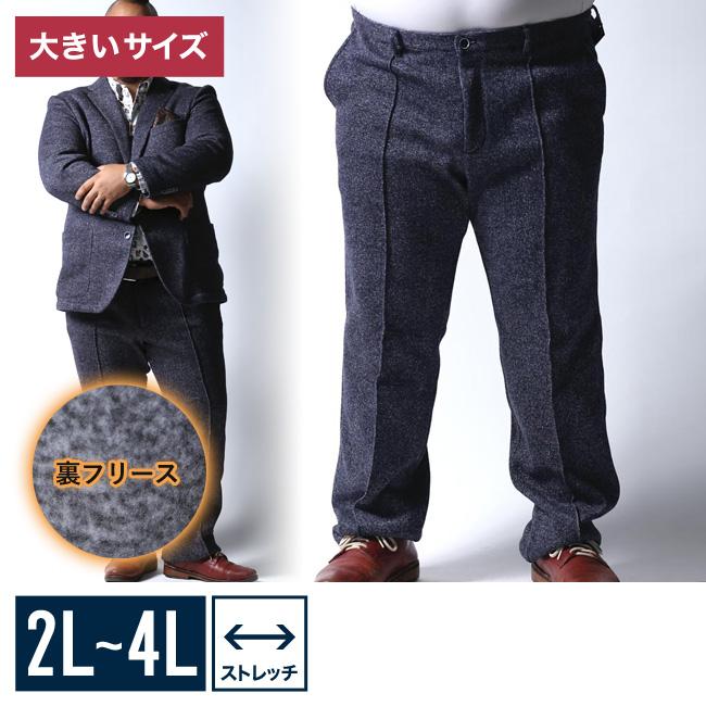 【大きいサイズメンズ】Gstage(ジーステージ)ストレッチセンタープリーツパンツスラックス2L/3L/4L/