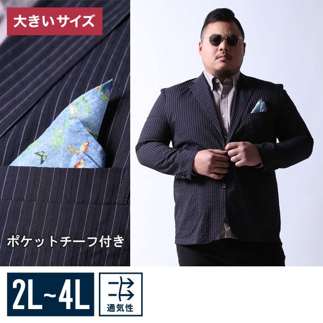 【大きいサイズメンズ】gstage(ジーステージ)ストライプサッカー素材袖ボタンテーラードブレザー2L/3L/4L/