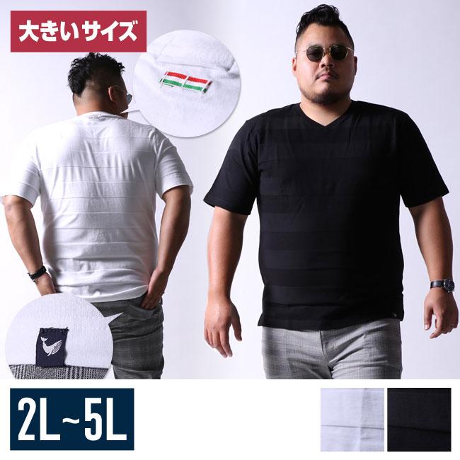 【大きいサイズメンズ】gstage(ジーステージ)ボーダーVネック半袖Tシャツカットソー2L/3L/4L/5L