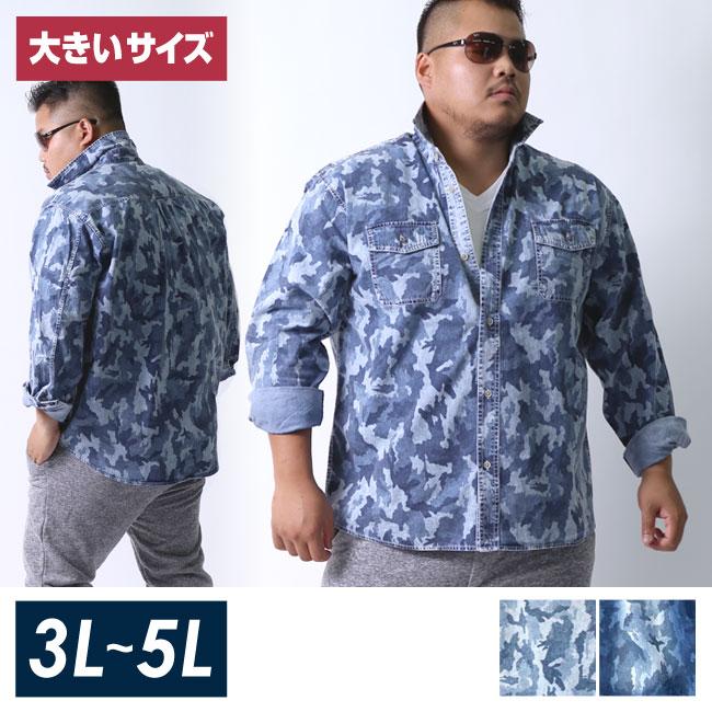【大きいサイズ メンズ】迷彩 カモフラ プリント両フラップポケット長袖シャツ カジュアルシャツ 3L/4L/5L/