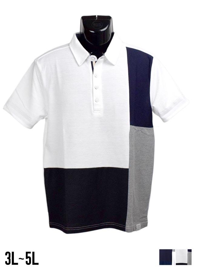 【大きいサイズ メンズ】CREATION CUBE 異素材ブロック切替ポロシャツ 3L/4L/5L