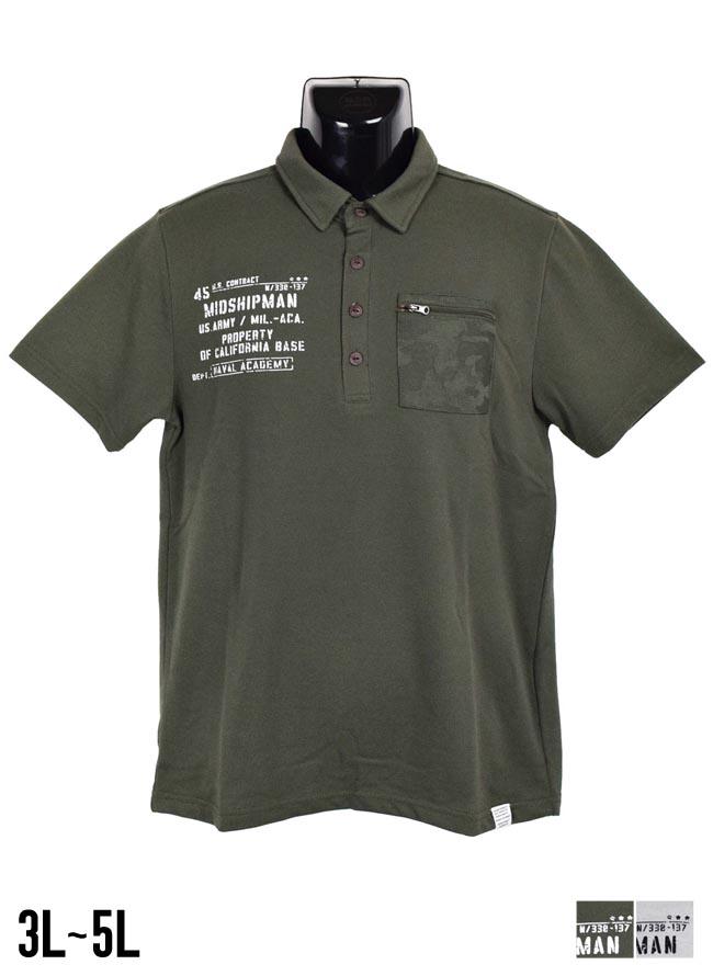 【大きいサイズ メンズ】CREATION CUBEミリタリー ZIPポケット付きポロシャツ 3L/4L/5L