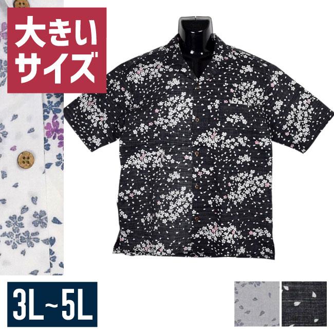大きいサイズ五分七分袖シャツカジュアルシャツメンズオープンカラー和柄3L4L5Lカジュアル白黒春夏