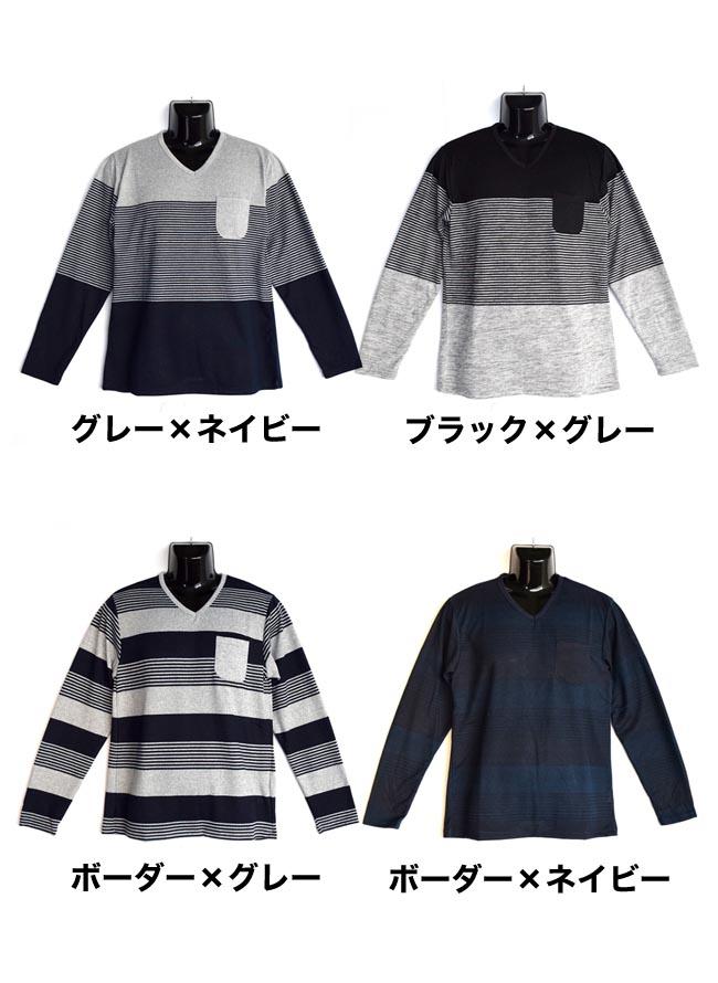 大きいサイズ長袖TシャツカットソーメンズニットソーVネック胸ポケットボーダープリント3L4L5Lカジュアル秋冬