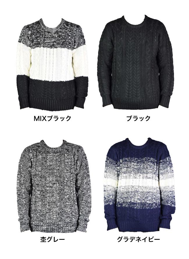 【大きいサイズメンズ】アクリル総ケーブル編みニットセーター2L/3L/4L/5L