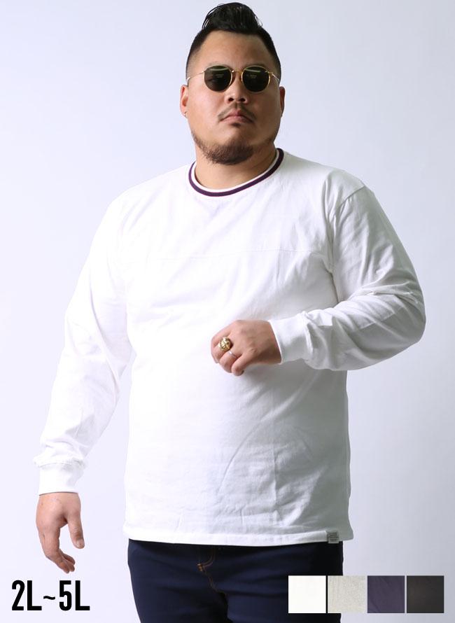 【大きいサイズメンズ】ラインリブネック長袖Tシャツ2L/3L/4L/5L