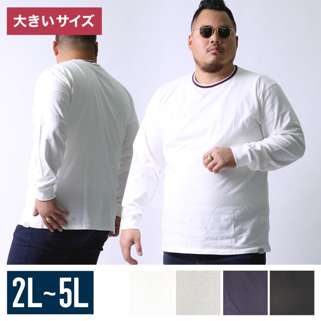 【大きいサイズメンズ】ラインリブネック総柄プリント入り長袖Tシャツカットソー2L/3L/4L/5L