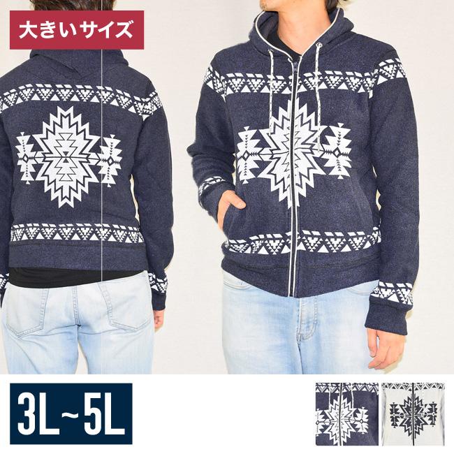 【大きいサイズメンズ】オルテガプリントブークレフリースフルジップパーカー3L/4L/5L/