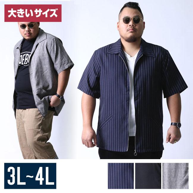 【大きいサイズメンズ】ストライプ杢ドリズラー半袖シャツカジュアルシャツ3L/4L