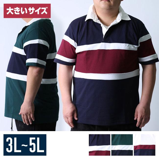 【大きいサイズメンズ】カノコ切替えラガーシャツ2L/3L/4L/