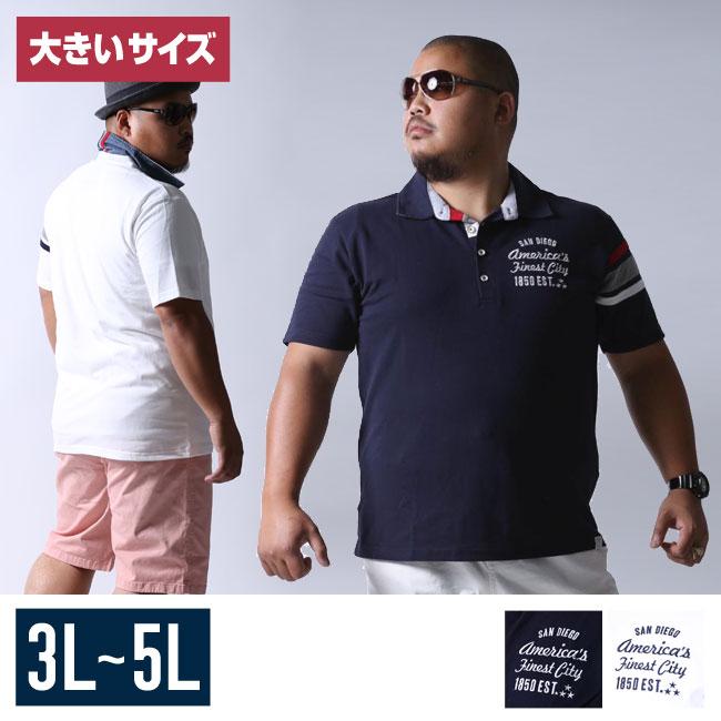 【大きいサイズメンズ】4B袖ラインT/Cカノコポロシャツ3L/4L/5L/