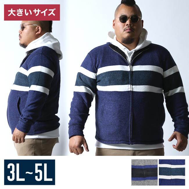 【大きいサイズメンズ】パネル切り替えフリースフルジップハイネックフリースジャケット3L/4L/5L/
