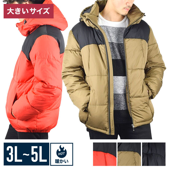 【大きいサイズメンズ】軽量切替中綿ダウンジャケットダウンコート3L/4L/5L/