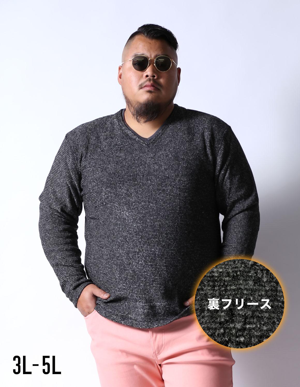 【大きいサイズ メンズ】裏フリース ニットソー ブークレ レイヤード Vネック長袖Tシャツ 3L/4L/5L