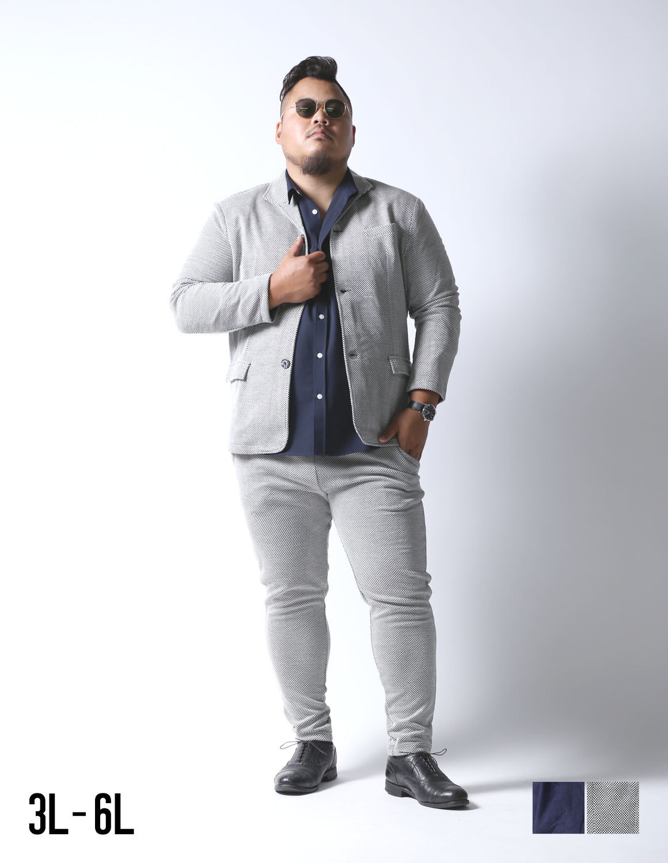 【大きいサイズ メンズ】 ワッフルイタリアン襟ストレッチセットアップ 上下セット カジュアル スーツ テーラードジャケット ジョガーパンツ 3L/4L/5L/6L