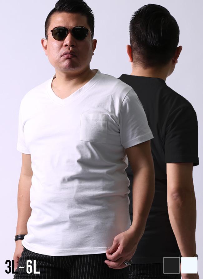 【大きいサイズ メンズ】感激ポケTシャツ無地Vネック半袖Tシャツ カットソー 3L/4L/5L/6L