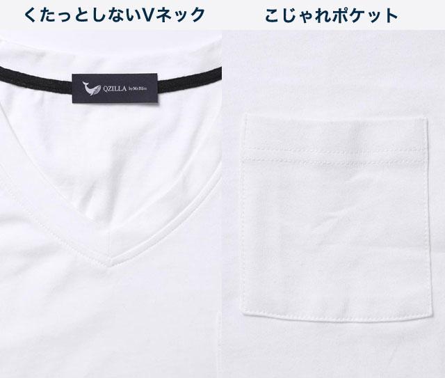 白鯨シャツと従来のシャツ比較画像