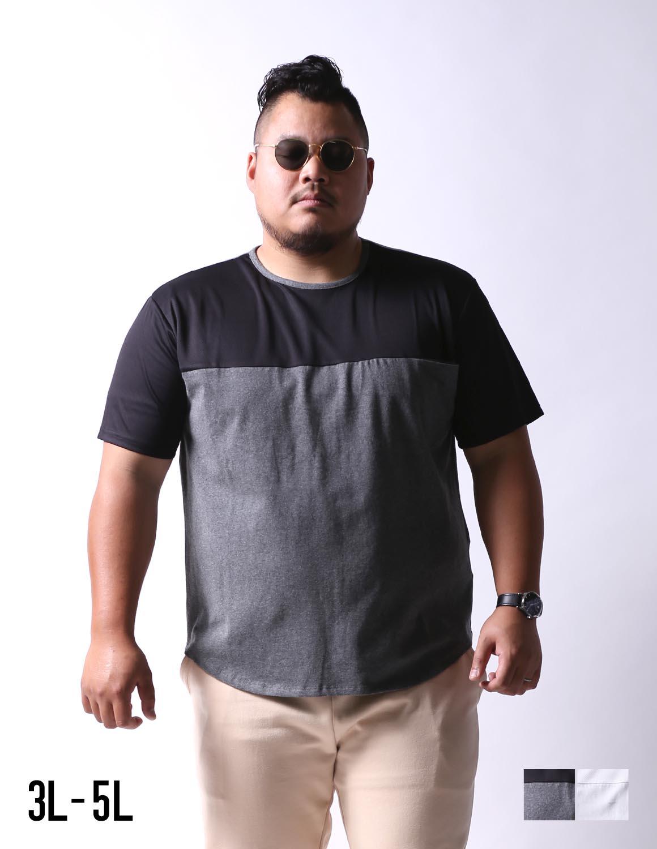 【大きいサイズメンズ】メッシュ異素材切替胸ポケット半袖Tシャツカットソー3L/4L/5L