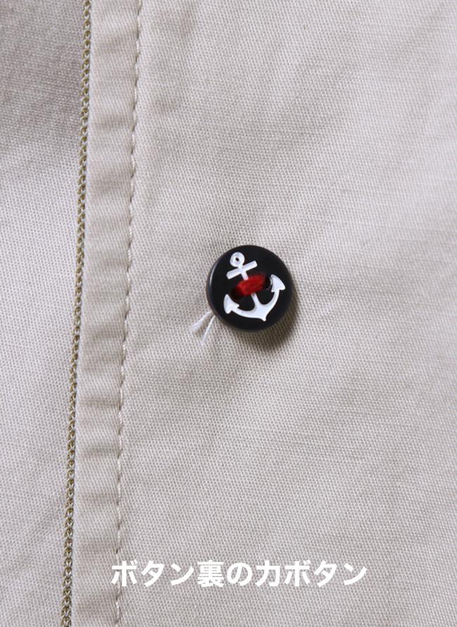 CAPRI(カプリ)異素材切り替えストレッチ2重ポケットジャケット イカリマーク テーラード詳細13