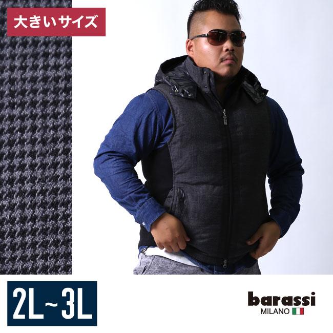 【大きいサイズメンズ】barassi(バラシ)千鳥柄ダウン80%ベストダウンベスト2L(50)/