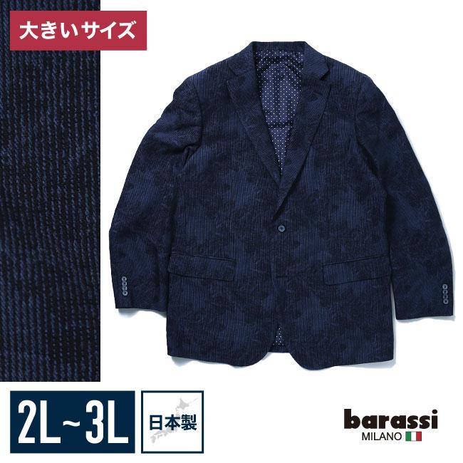 【大きいサイズメンズ】barassi(バラシ)花柄コーデュロイテーラードブレザー2L(50)/3L(52)